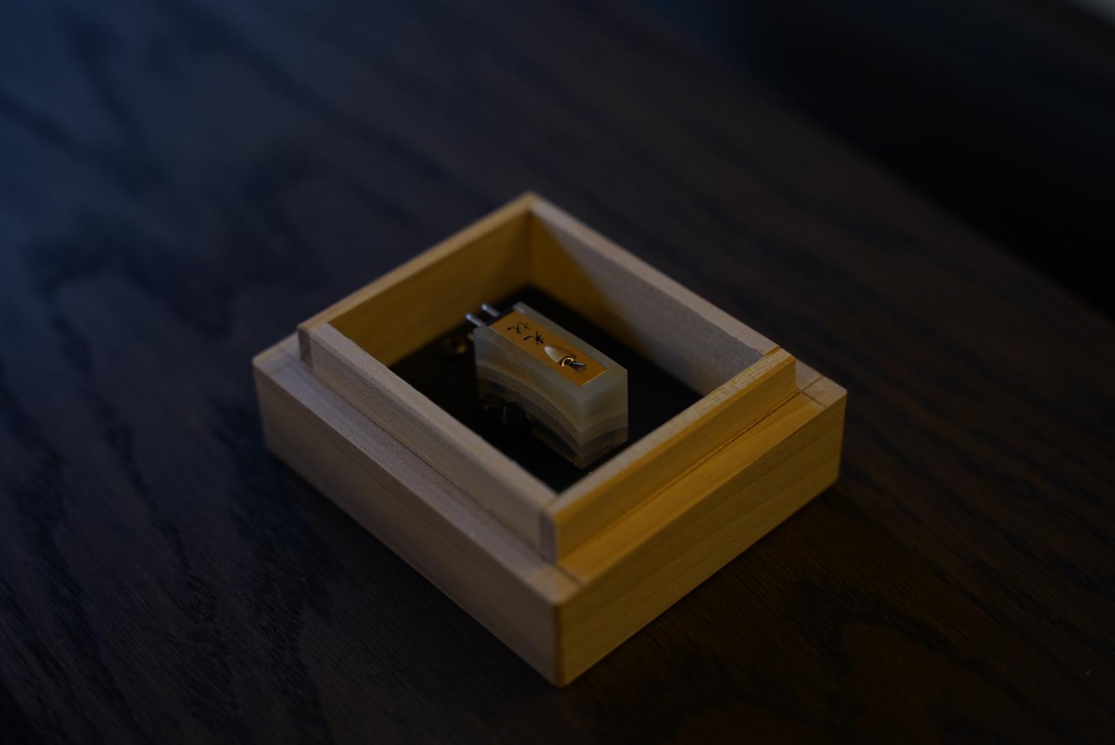 A Koetsu története